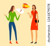 a foreigners talking and do not ... | Shutterstock .eps vector #1261879078