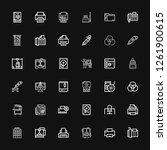 editable 36 printer icons for...   Shutterstock .eps vector #1261900615