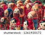 matryoshka is a russian wooden... | Shutterstock . vector #1261920172