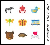 9 wildlife icon. vector... | Shutterstock .eps vector #1261925575