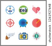 9 aiming icon. vector... | Shutterstock .eps vector #1261927648