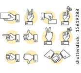 simbolic hand and fingers signs ... | Shutterstock .eps vector #12619288