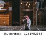 religious muslim man praying... | Shutterstock . vector #1261952965