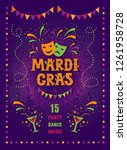 Mardi Gras Carnival Party...