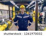 young smiling caucasian worker... | Shutterstock . vector #1261970032