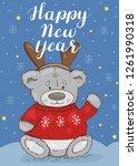 happy new year. festive card... | Shutterstock .eps vector #1261990318