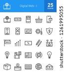 digital web line icons | Shutterstock .eps vector #1261995055