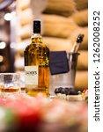lutsk  volyn   ukraine  ... | Shutterstock . vector #1262008252