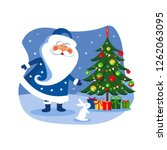 santa claus with the christmas...   Shutterstock .eps vector #1262063095
