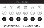 tall icons set. collection of...   Shutterstock .eps vector #1262067352