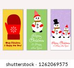 vector illustration of winter... | Shutterstock .eps vector #1262069575