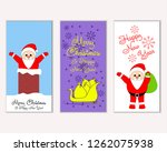 vector illustration of winter... | Shutterstock .eps vector #1262075938