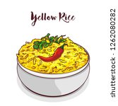 yellow rice vector illustration. | Shutterstock .eps vector #1262080282