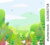 square nature background with... | Shutterstock .eps vector #1262082718