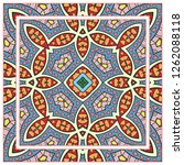 decorative colorful mandala... | Shutterstock .eps vector #1262088118