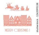 christmas card. vector...   Shutterstock .eps vector #1262095138