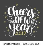 new year greeting card design.... | Shutterstock .eps vector #1262107165