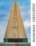 the obelisk of theodosius ...   Shutterstock . vector #1262118322