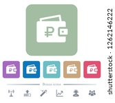 ruble wallet white flat icons...   Shutterstock .eps vector #1262146222