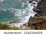 rocky sea shore | Shutterstock . vector #1262166418