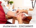 closeup of a caucasian doctor... | Shutterstock . vector #1262168605