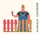 cute chubby worker painting the ... | Shutterstock .eps vector #1262180338