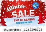 set bright horizontal sale... | Shutterstock .eps vector #1262298325