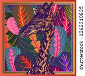 head african animal giraffe... | Shutterstock .eps vector #1262310835