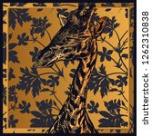 head african animal giraffe... | Shutterstock .eps vector #1262310838