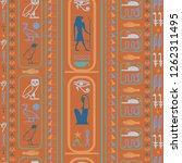 trendy egyptian motifs seamless ... | Shutterstock .eps vector #1262311495