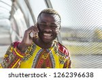 african businessman with... | Shutterstock . vector #1262396638
