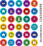 white solid icon set ... | Shutterstock .eps vector #1262400898