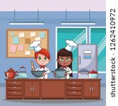 chefs kids cartoon | Shutterstock .eps vector #1262410972