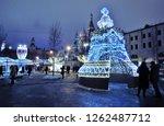 moscow    november 27  2018 ... | Shutterstock . vector #1262487712
