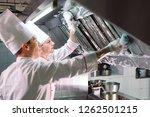sanitary day in the restaurant. ... | Shutterstock . vector #1262501215