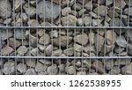 natural stone gabion | Shutterstock . vector #1262538955