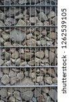 natural stone gabion | Shutterstock . vector #1262539105