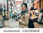 young girl lens man face camera ... | Shutterstock . vector #1262584828
