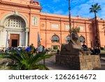 cairo  egypt   december 8  2018 ... | Shutterstock . vector #1262614672