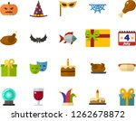 color flat icon set   a glass... | Shutterstock .eps vector #1262678872