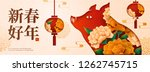 traditional year of the pig... | Shutterstock .eps vector #1262745715