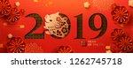 Lunar Year Banner Design With...