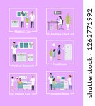 medical care and analysis check ... | Shutterstock . vector #1262771992