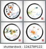 set of sumi e paintings in enso ... | Shutterstock .eps vector #1262789122