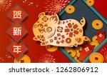 spring festival banner design... | Shutterstock .eps vector #1262806912