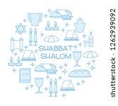 shabbat shalom card with star... | Shutterstock .eps vector #1262939092