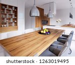 dining area with a modern... | Shutterstock . vector #1263019495