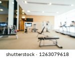 abstract blur and defocused gym ... | Shutterstock . vector #1263079618