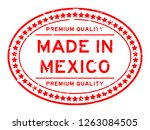 grunge red premium quality made ... | Shutterstock .eps vector #1263084505