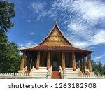 wat pha keaw at loa | Shutterstock . vector #1263182908
